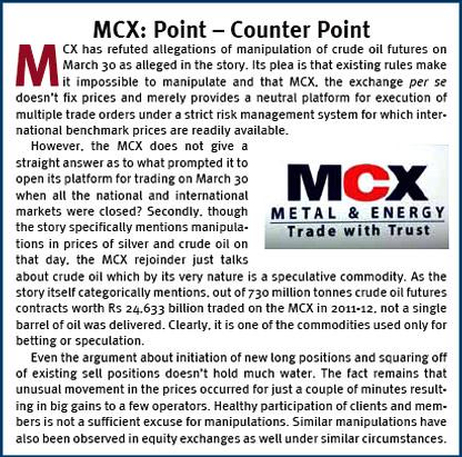 MCX-Point