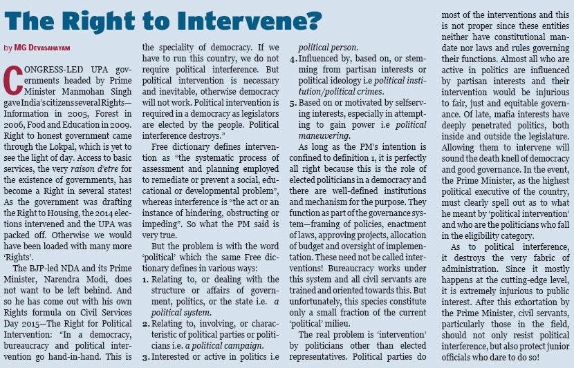the-right-to-intervene