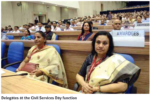 civil-services-day-may2016