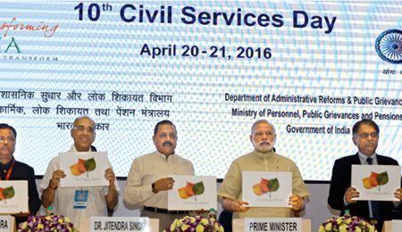 Civil-Services-Day-main-may2016