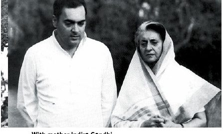 rajiv-gandhi-mother-Indira-Gandhi