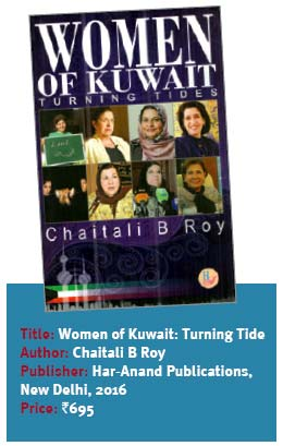 women-of-kuwait
