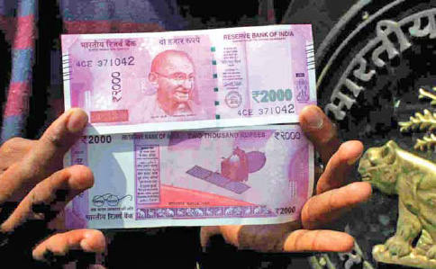 new-currency-of-india-2000-note