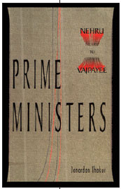 prime-minister