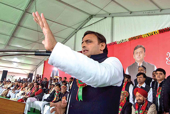 Akhilesh yadav former chief minister up