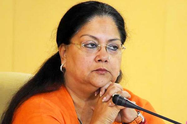 vasudhra-raje-rajasthan-chief-minister