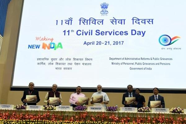 11-Civil-Services-Day