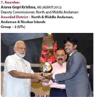 Arava-Gopi-Krishna-IAS-Depu