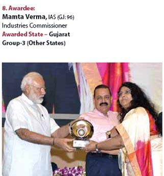 Mamta-Verma-IAS-Industries-