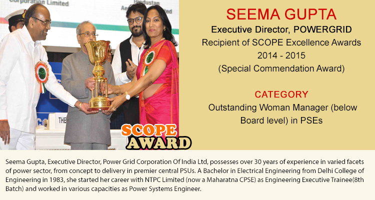 seema-gupta-ed-powergrid