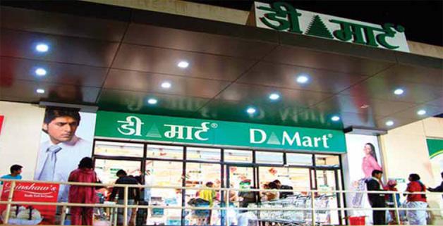 Dmart Showroom