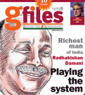 gfiles-magazine-july-2017-issue
