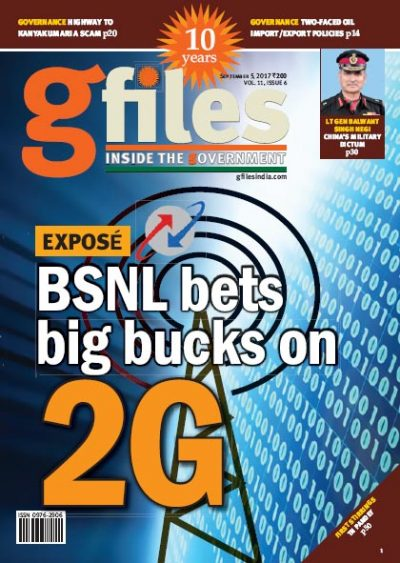 gfiles-cover-sept2017