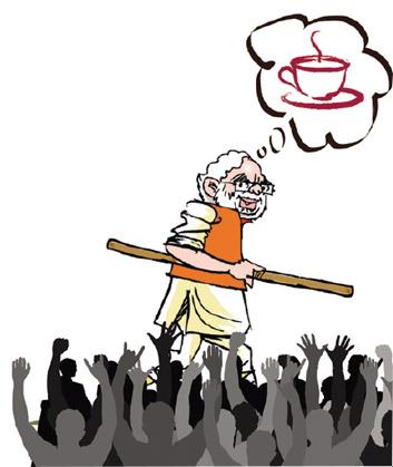 narender-modi-cup-of-tea