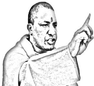 yogi-aditya-nath-up-chief-minister