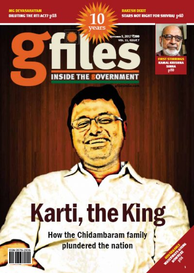 gfiles-cover-page-oct2017