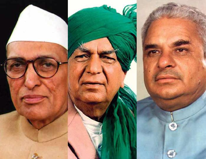 Haryana Chief Ministers