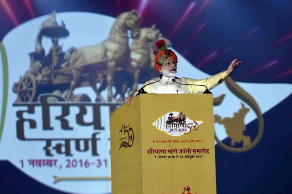 Narendra-Modi-addressing-at-Haryana-Swarna-Jayanti-Celebrations