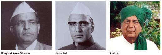 bhagwat-dayal-sharma-bansi-lal-devi-lal
