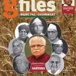 gfiles-cover-page-nov-dec-2