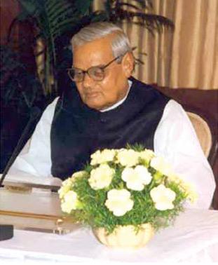 Atal Behari Vajpayee former pm