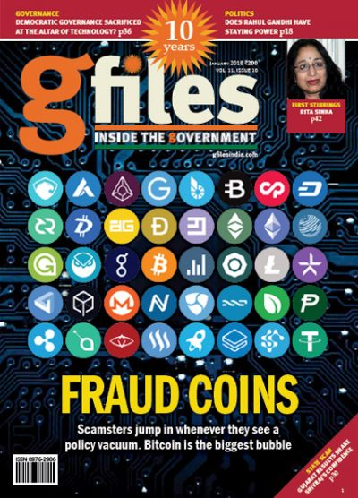 gfiles-cover-page-jan-2018