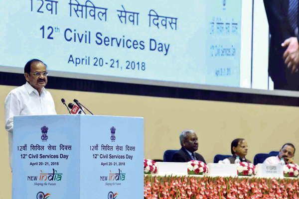 Civil-Service-Day-2018