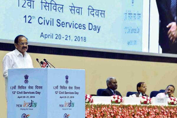 Civil-Service-Day-2018