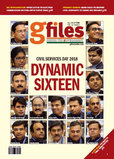 gfiles-cover-may2018