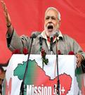 Narendra-Modi-in-Kashmir