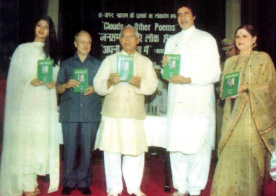 amitabh-bachchan-and-priyan
