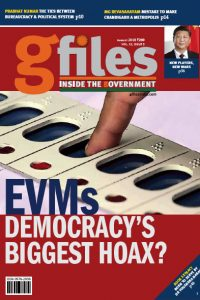 gfiles-august-2018-issue
