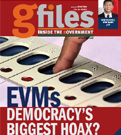 gfiles-magazine-august2018