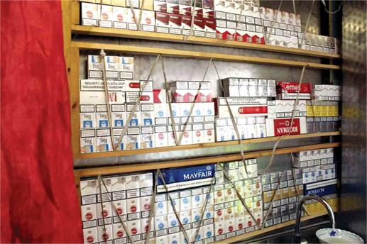 tobacco-trade