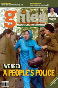 gfiles-magazine-sept2018-is