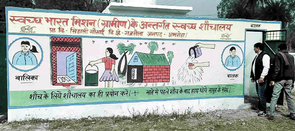 swachh-bharat-mission-in-ru