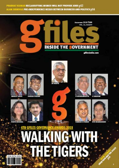gfiles-december-2018-issue