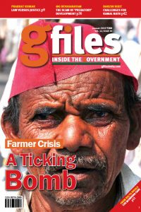 gfiles-jan2019-issue