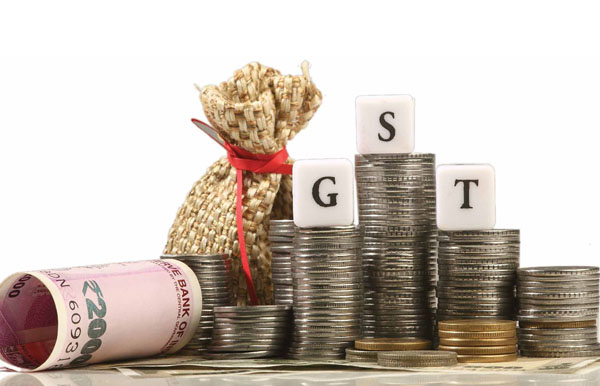 GST-FEATURE