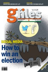 gfiles-cover-mar2019