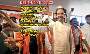 Uddhav-Thackeray-REV