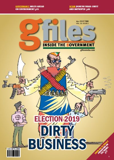 gfiles-may19-issue