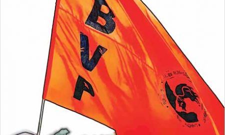 bhartiya-janta-party-flag