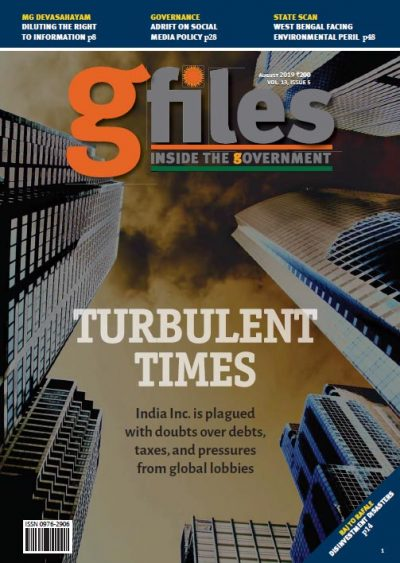cover-gfiles-aug2019
