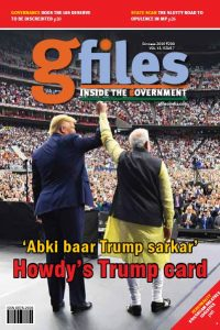 cover-Oct-2019-(G-file)